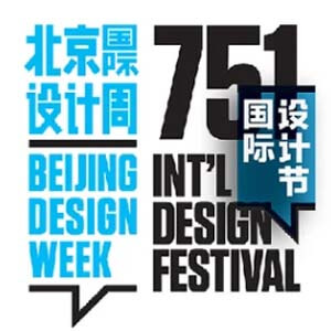 Dreame Beijing Design Week