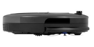 Rowenta Smart Force Extreme vista lateral