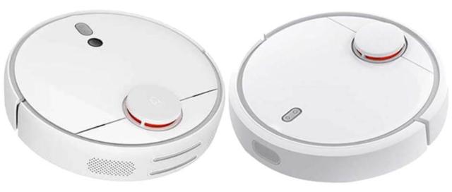 Xiaomi Vacuum 1S vs Xiaomi Vacuum 1